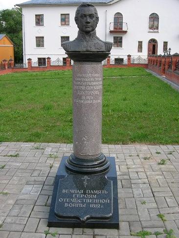 Могила Дохтурова Дмитрия Сергеевича (1756-1816), генерала, участника Отечественной войны 1812 г.