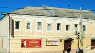 Здание, в котором в 1905-1907гг. проходили митинги рабочих Лопасни.