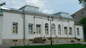 Главный дом, 1880 г., усадьба «Лыткарино»