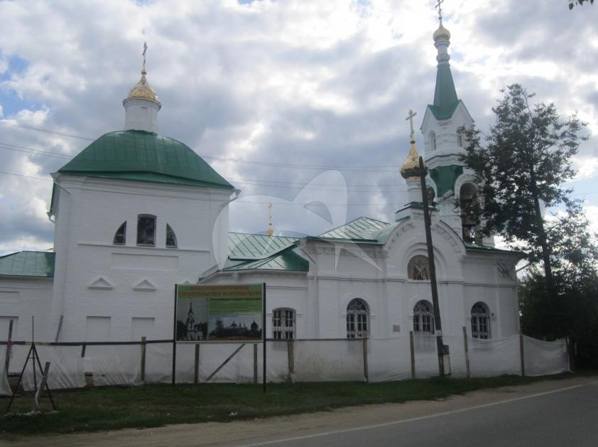 Церковь Рождества Христова, 1805 г., начало ХХ в.