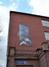 Здание ремесленного училища, где в 1948-1951 гг. учился первый в мире космонавт, Герой Советского Союза Гагарин Юрий Алексеевич.