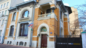 Особняк Листа, 1898-1899 гг., арх. Кекушев Л.Н.