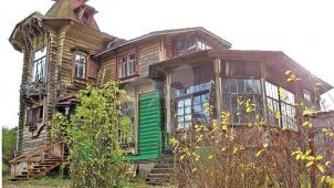 Дом Ермакова (зимний), 1896 г., арх. Л.Н. Кекушев
