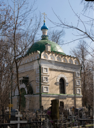 Часовня свт. Николая на могиле Н. Гребенского, 1894-1902 гг., арх. А.С. Каминский