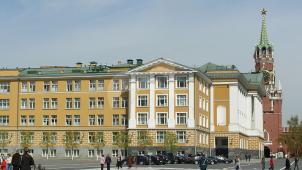 Здание Кавалерского корпуса, в котором Ленин Владимир Ильич жил с конца марта по апрель 1918 г., ансамбль Московского Кремля