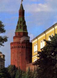 Угловая Арсенальная башня, ансамбль Московского Кремля