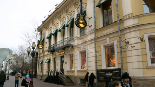 Главный дом, XVIII в., 1878 г., 1909 г., городская усадьба, XVIII — начала XX вв.