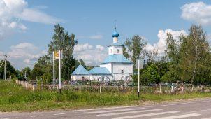 Церковь Никольская, ХVIII в.