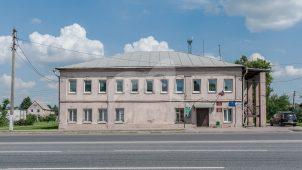 Комплекс почтовой станции, 1-я четверть XIX в.