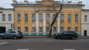 Главный дом, городская усадьба, XVIII в.