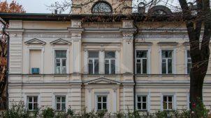 Главный дом, городская усадьба, конец XVIII — XIX вв.