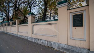 Ограда, XIX в., усадьбы А.В. Полежаевой — Зубовых