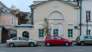 Флигель дома с флигелем, служебными корпусами, воротами, начало XIX в.