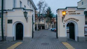 Ограда с воротами, нач. XIX в., городская усадьба, кон. XVIII-XIX вв.
