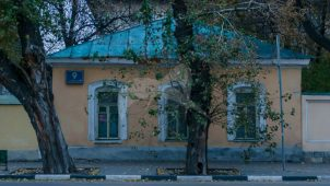 Флигель, 1850-е гг., 2-я половина XIX в., городская усадьба П. Аникеева — Зубовых