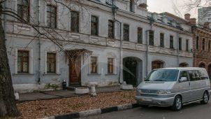 Жилой дом, ансамбль Рогожской ямской слободы XIX в.