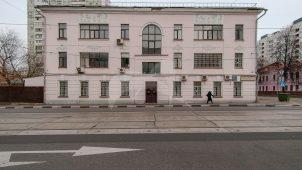 Доходный дом М.Т. Спиридоновой, 1900 г.