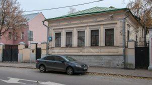 Главный дом, городская усадьба С.К.Васильева, кон. XVIII в. (?) — нач. ХХ в.