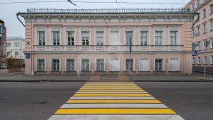 Главный дом, нач. XIX в. — 2-я пол. XIX в., усадьба, XVIII-XIX вв.