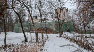 Главный дом, усадьба «Тимохово», XIX в.