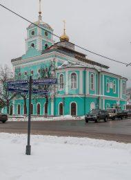 Церковь Троицкая, 1751 г.