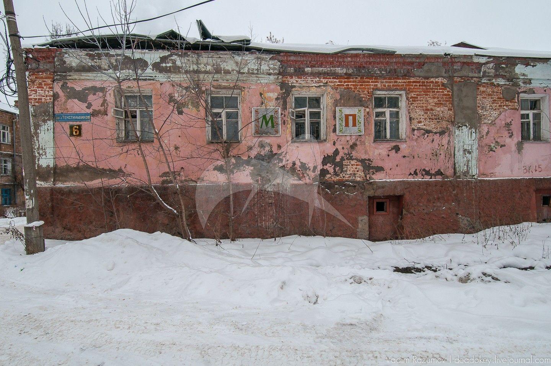 Здание клуба, комплекс зданий старых корпусов Купавинской тонкосуконной фабрики, где с 1894 по 1917 годы проходили революционные выступления рабочих