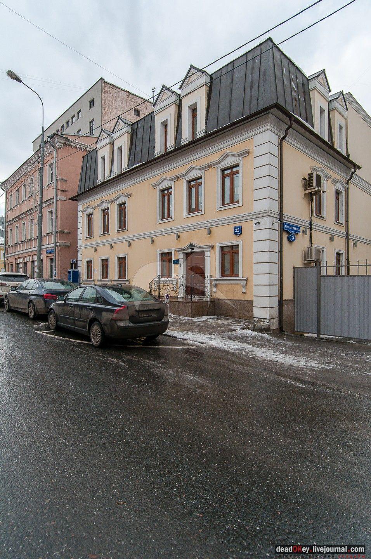 Дом дьякона Рождественского монастыря, 1830-е гг.