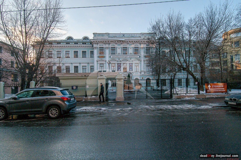 Ансамбль Строгановского училища, XIX-XX вв.
