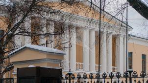 Дом, начало XIX в., арх. А.Г. Григорьев