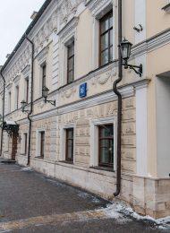 Городская усадьба, XIX в. (Н.А.Майковой)