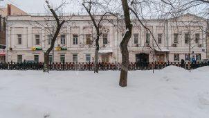 Особняк, комплекс особняков, XIX — начало ХХ вв.