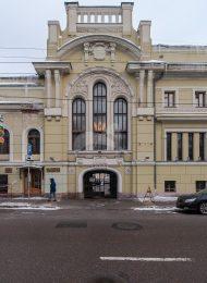 Особняк Смирнова, комплекс особняков, XIX — начало ХХ вв.