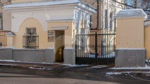 Ограда, конец XVIII в. — начало XIX в., усадьба Яковлева А.А.