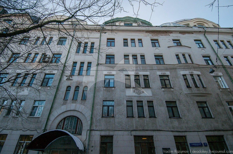 Доходный дом Н.А. Себрякова, гражд. инж. В.И. Рубан. Здесь в квартире 10 в 1912-1943 гг. жил и работал А.В. Лентулов