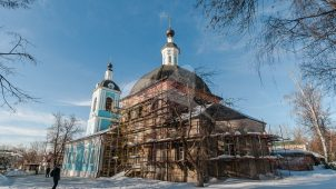 Некрополь при церкви Вознесения, 1766-1779 гг.