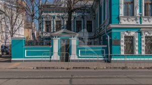 Ограда, особняк К.П. Бахрушина, конец XIX в.