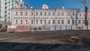 Палаты Дурново в составе жилого дома,  XVIII-XIX вв.