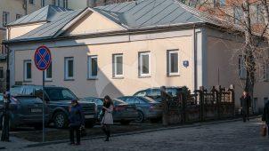 Главный дом городской усадьбы, конец XVIII — начало XIX вв.