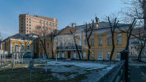 Дом, начало ХIХ в., с палатами XVII в.