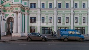 Доходный дом, 1880 г., арх. Н.Н. Степанов
