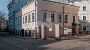 Жилой дом Ф. С. Коробова, начало XIX в., 1861 г.