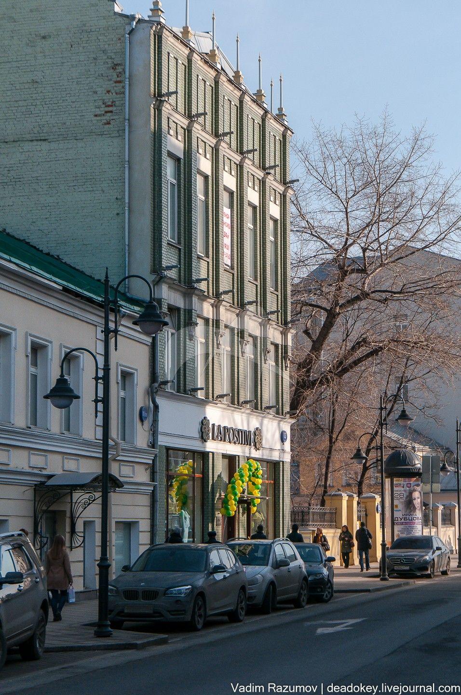 Доходный дом с магазином, 1908-1909 гг., арх. Ф.О. Шехтель