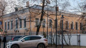 Дом жилой (палаты), XVIII-XIX вв.