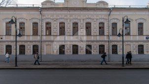 Главный дом, городская усадьба, XVIII-XIX вв.