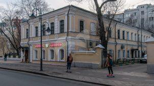 Южный флигель, городская усадьба, XVIII-XIX вв.