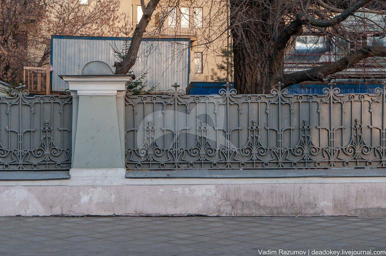 Ограда, особняк Коробковой, 1894 г., арх. Л.Н. Кекушев