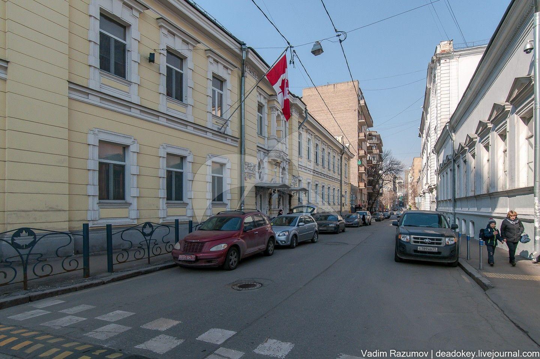 Административный корпус, 1959 г., арх. С.Г. Иоффе, городская усадьба Н.И. Казакова (с 1950-х гг. – посольство Канады)
