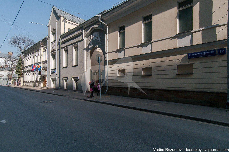 Жилой дом В.П. Филимонова, 1913 г., арх. И.С. Кузнецов.