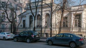Ансамбль городской усадьбы XIX — начало XX вв.