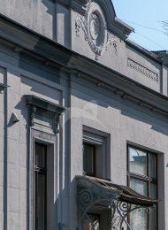 Дом русского летчика Россинского Б.И.
